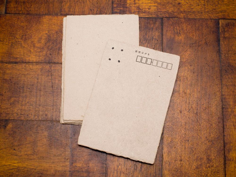 活版印刷 コーヒーペーパー 葉書